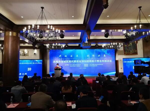 北海海城区赴深圳招商 签约6个项目投资约108亿元