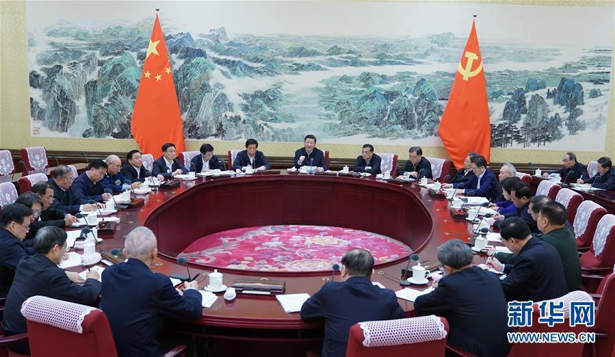 12月25日至26日,中共中央政治局召开民主生活会,中共中央总书记习近平主持会议并发表重要讲话。图片来自:新华社