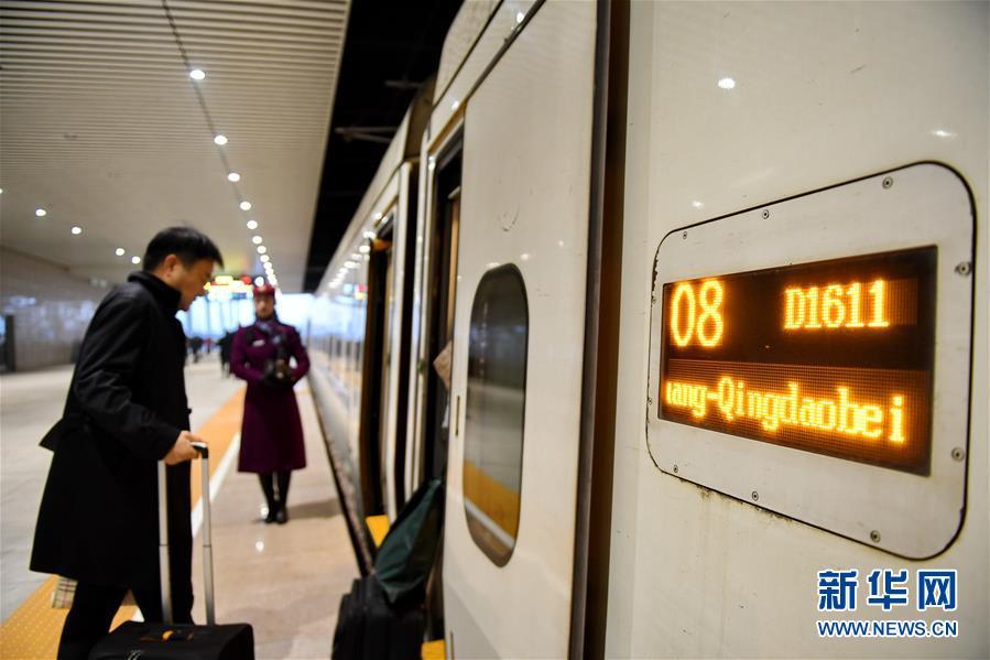 (经济)(1)石家庄至济南高速铁路正式开通运营