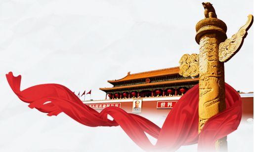 【学习时刻・经济实说②】管清友:中央经济工作会议的十大亮点