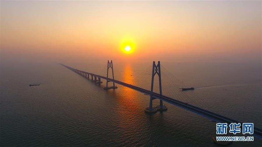 (新时代新气象新作为)(3)港珠澳大桥主体工程如期具备通车条件