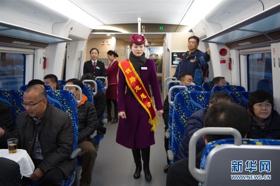 #(社会)(4)北京市郊铁路城市副中心线正式开通