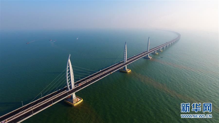 (新时代新气象新作为)(9)港珠澳大桥主体工程如期具备通车条件