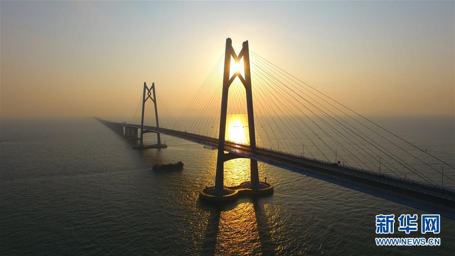 (新时代新气象新作为)(2)港珠澳大桥主体工程如期具备通车条件