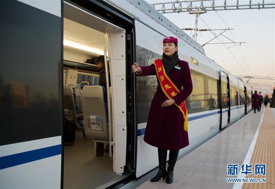 #(社会)(2)北京市郊铁路城市副中心线正式开通