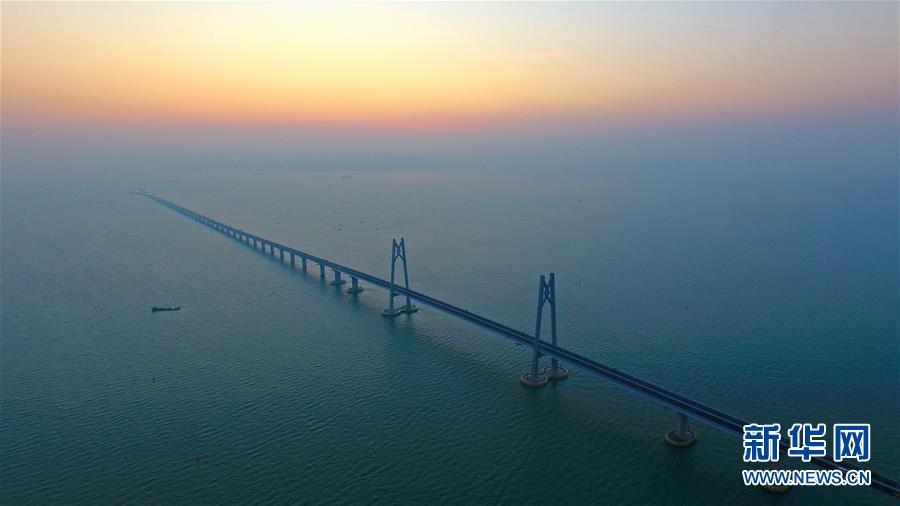 (新时代新气象新作为)(4)港珠澳大桥主体工程如期具备通车条件