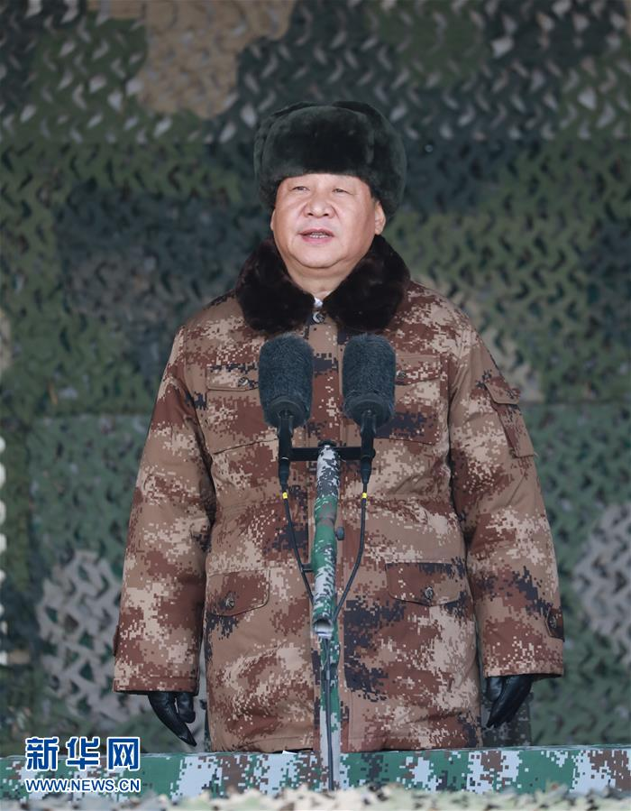(时政)(1)中央军委举行2018年开训动员大会  习近平向全军发布训令