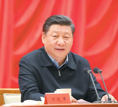 以时不我待只争朝夕的精神投入工作  开创新时代中国特色社会主义事业新局面