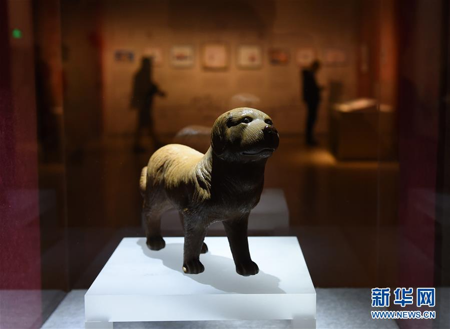 """(文化)(1)南京博物院举办""""幸运狗""""院藏犬文物展"""