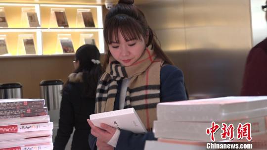 """再现""""深夜书店""""上海书迷的告别与迎接"""