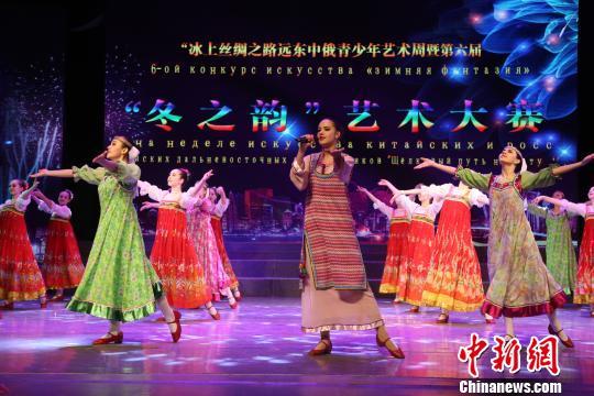 中俄青少年艺术周在边城演绎冰雪情韵