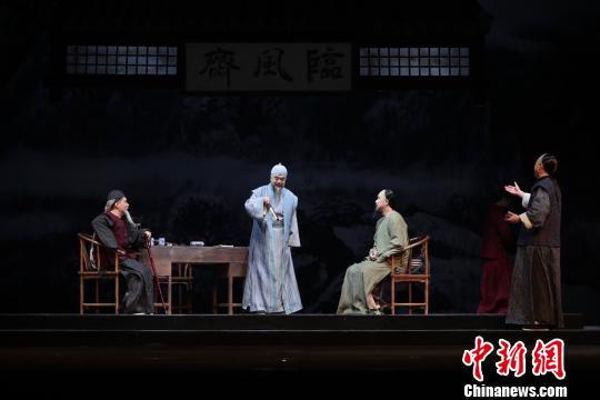 大型舞台剧《西山烟雨》日前在中国人民大学如论讲堂首演