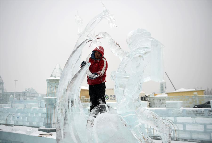 (文化)(1)第32届中国哈尔滨国际冰雕比赛落幕