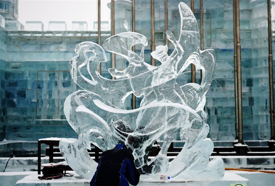(文化)(3)第32届中国哈尔滨国际冰雕比赛落幕