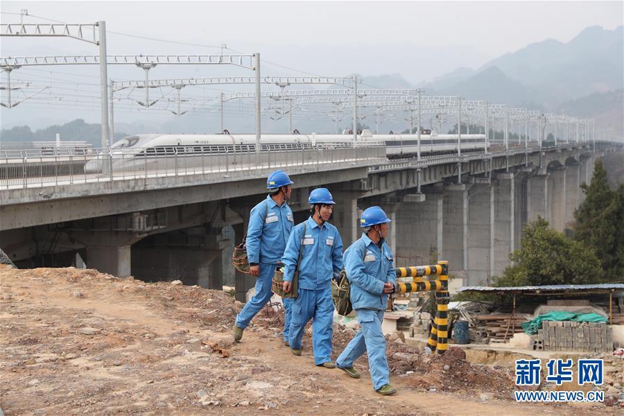(经济)(5)渝贵铁路进入联调联试冲刺阶段