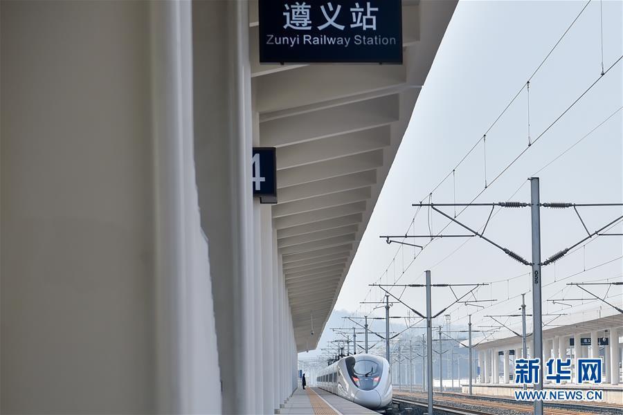 (经济)(11)渝贵铁路进入联调联试冲刺阶段
