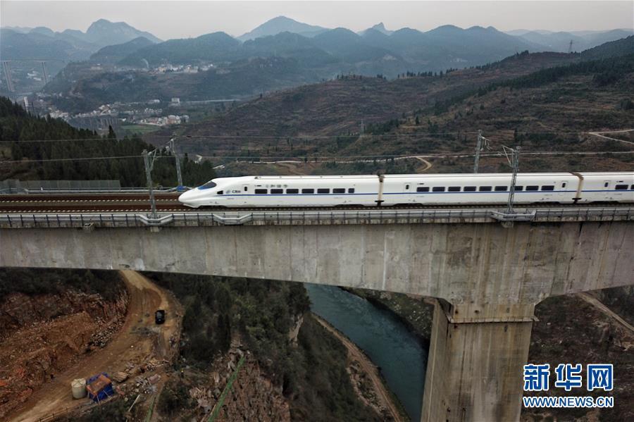 (经济)(4)渝贵铁路进入联调联试冲刺阶段