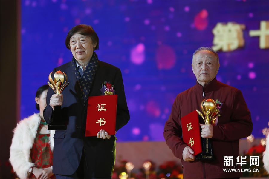 """民俗学家乌丙安获""""中国文联终身成就民间文艺家""""荣誉称号"""