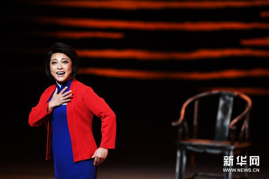 新版川剧《江姐》在重庆市川剧艺术中心大剧院上演