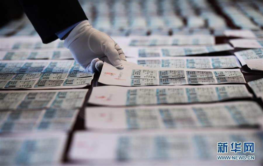 怎样买彩票才能中大奖是最实用的的一种方法:南京铁路公安破获一起制售春运假票案件