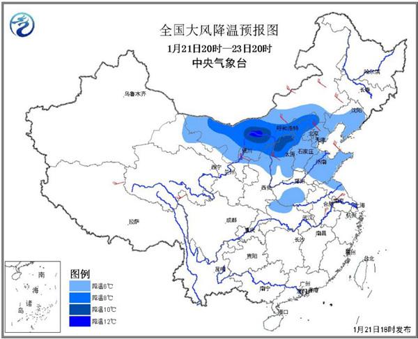 寒潮蓝色预警:山西内蒙古等局地降幅超