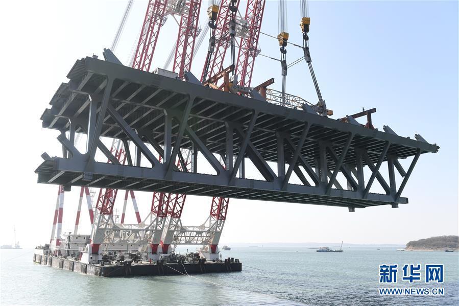 (新时代新气象新作为)(5)平潭海峡公铁两用大桥首跨3400吨钢桁梁成功架设