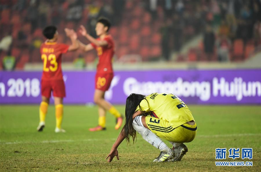(体育)(10)足球――国际女足锦标赛:中国队夺冠