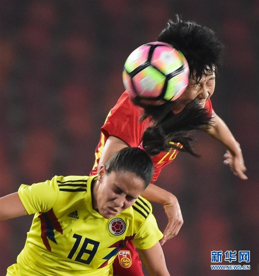 (体育)(11)足球――国际女足锦标赛:中国队夺冠