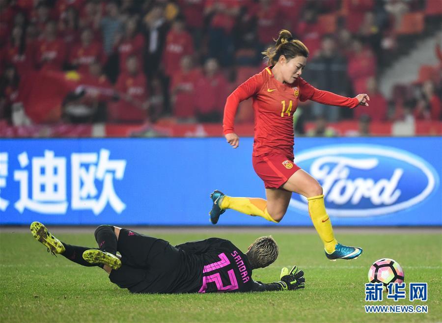 (体育)(8)足球――国际女足锦标赛:中国队夺冠