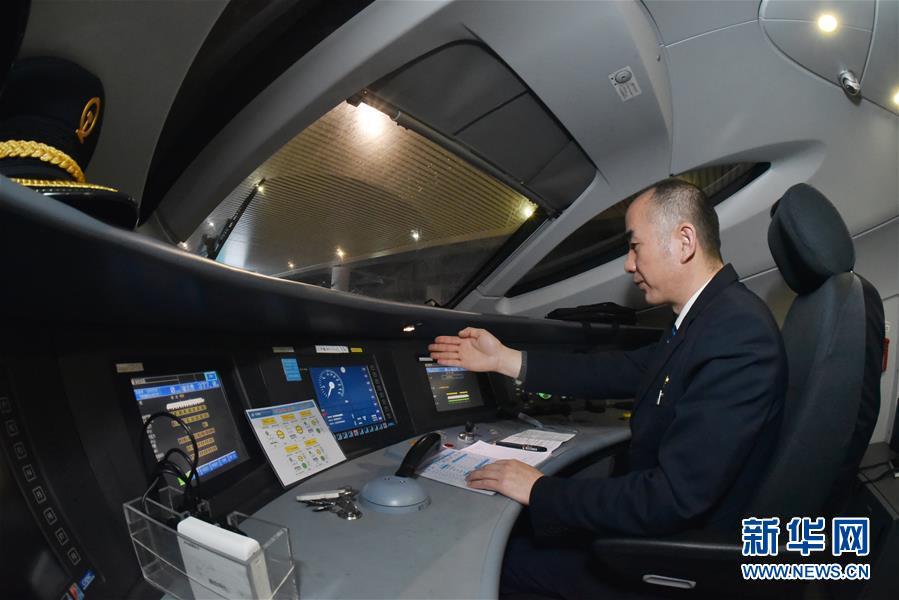 (经济)(1)渝贵铁路全线开通