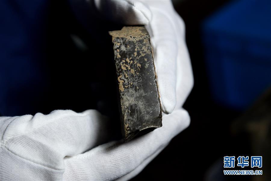 (文化)(1)陕西首次发现秦代大型国家府库遗址