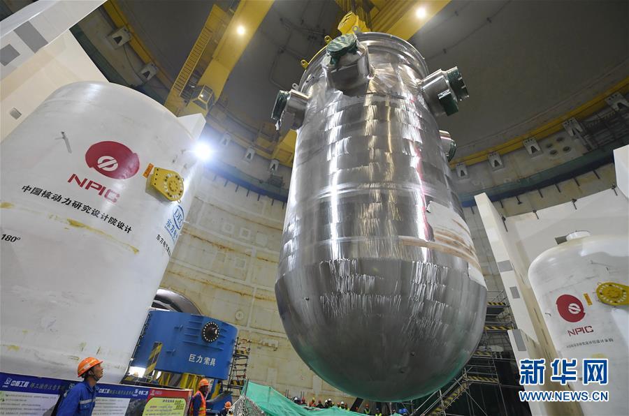 """(新时代新气象新作为)(9)""""华龙一号""""全球首堆压力容器成功吊装"""
