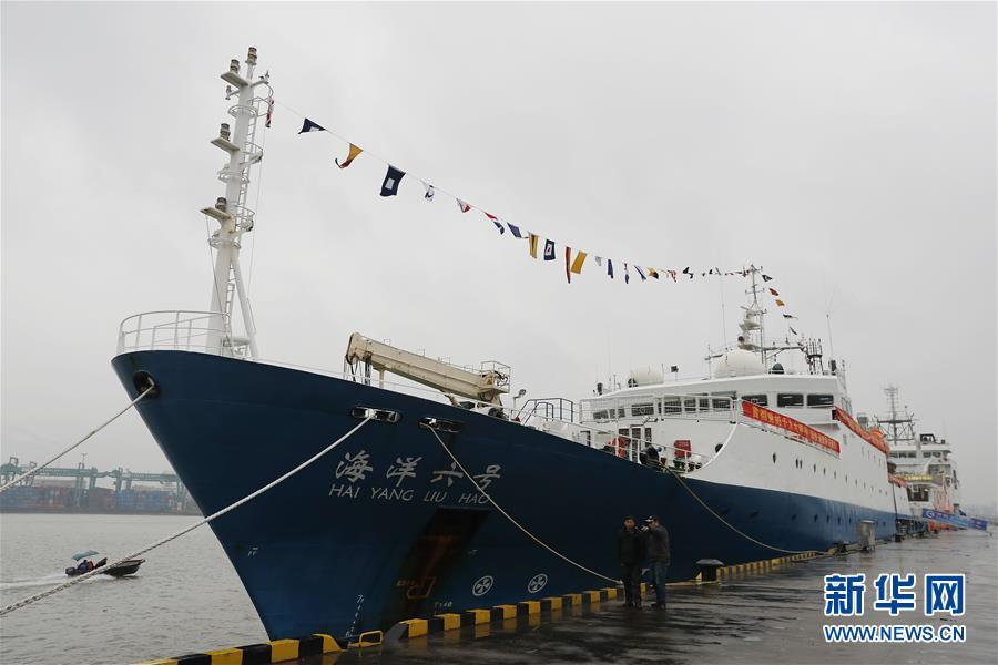 """(科技)(1)""""海洋六号""""完成2017年深海科考任务返航"""