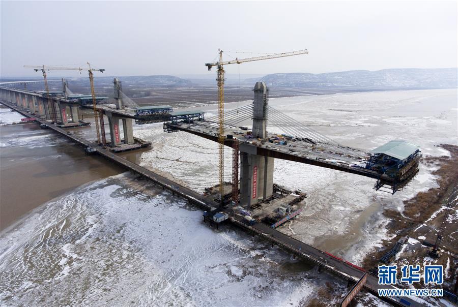 (经济)(1)运宝高速公路黄河大桥加紧施工
