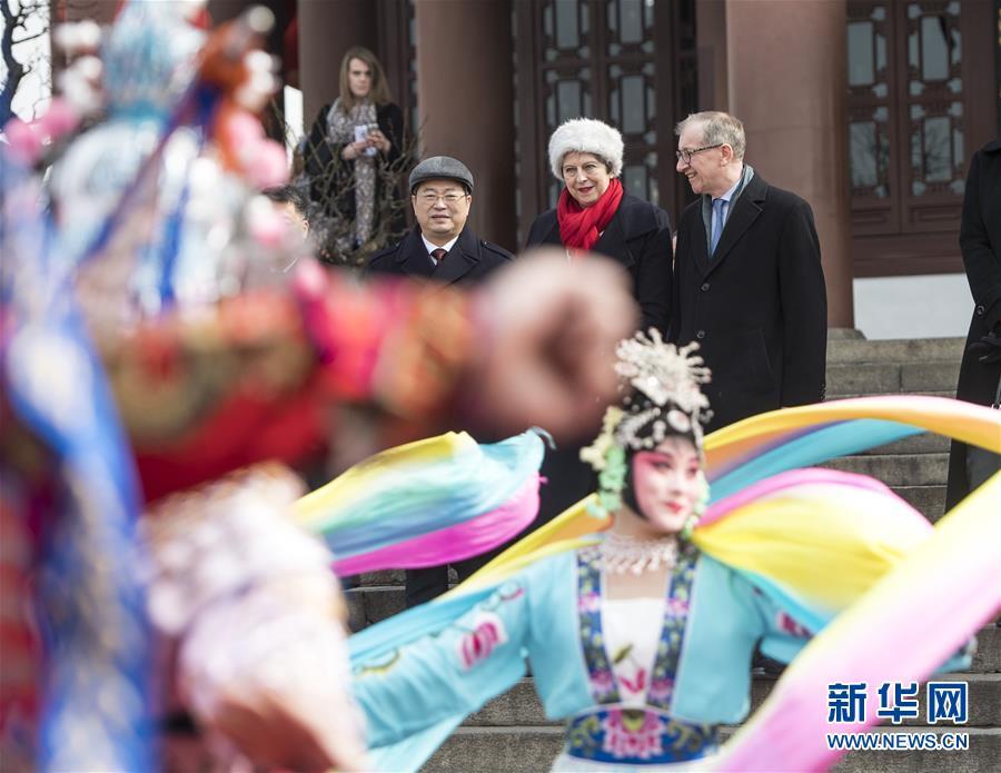 (XHDW)(1)英国首相特雷莎・梅参观武汉黄鹤楼