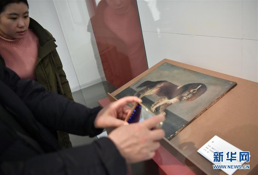 (文化)(1)国博举办狗年生肖文物展