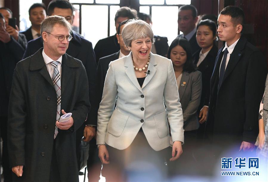 (XHDW)(1)英国首相特雷莎・梅到访武汉大学
