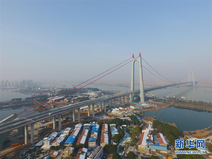 (经济)(1)杭瑞高速洞庭湖大桥建成通车