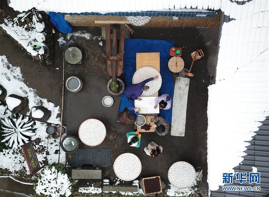 【天空之眼】美丽乡村 冬日三江口