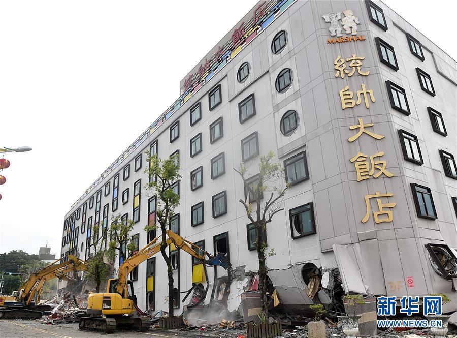 (突发事件后续)(1)台湾花莲动用大型机械清理无人地震灾害现场