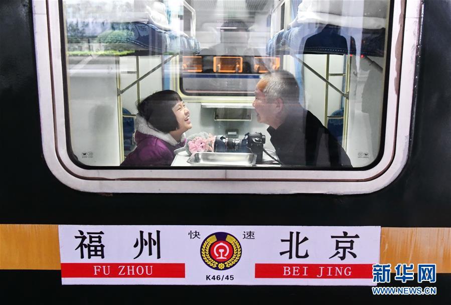 (新春走基层)(6)K46次列车的春运旅程