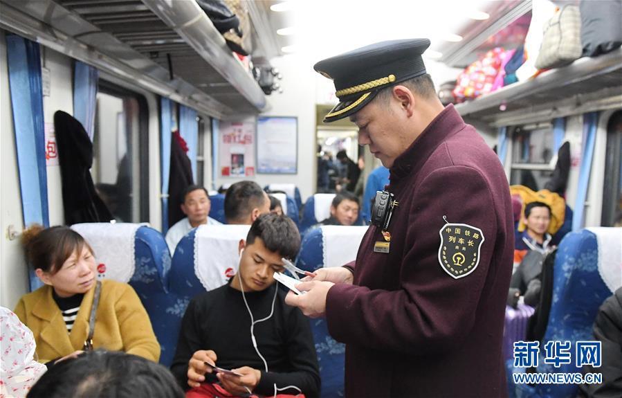 (新春走基层)(4)K46次列车的春运旅程