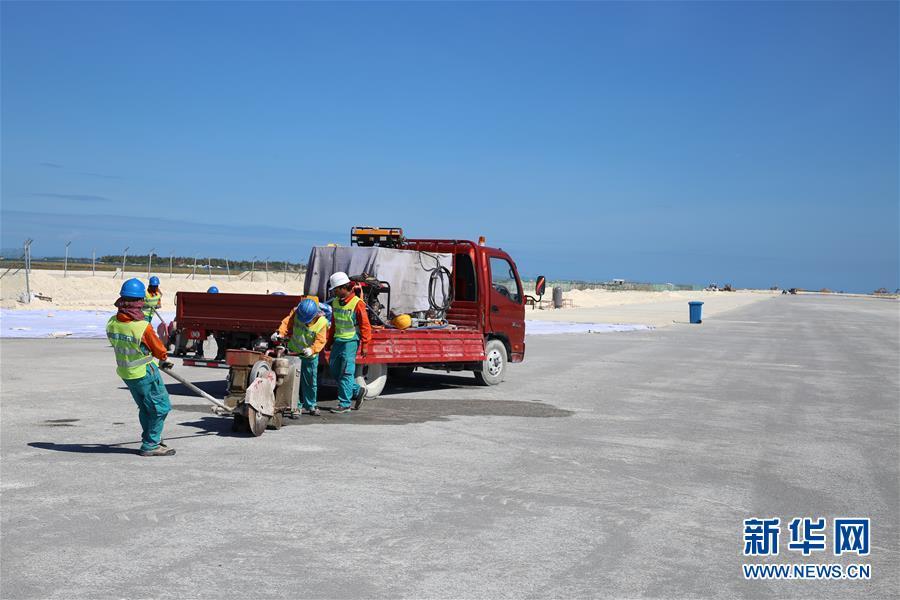 """(国际・图文互动)(1)""""我们将努力确保按时竣工""""――记马尔代夫马累机场改扩建项目"""