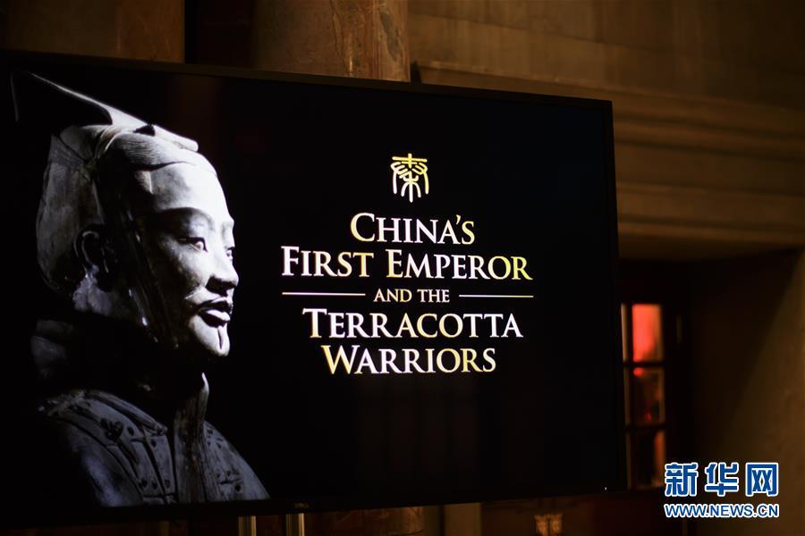 (国际)(2)秦始皇兵马俑大型特展在利物浦举行