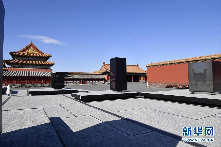 (文化)(4)《国家宝藏》特展在故宫揭幕