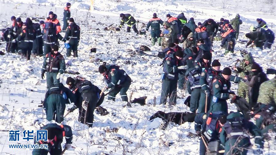 (国际)(2)莫斯科州坠机现场后续
