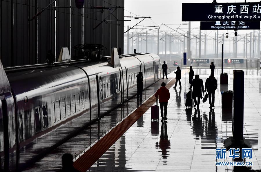(关注春运)(2)重庆西站迎来首个春运客流高峰