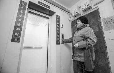 """北京老楼免费加装电梯""""公交式""""电梯节前投用"""