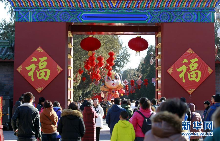 #(社会)(1)北京:大年初一逛庙会
