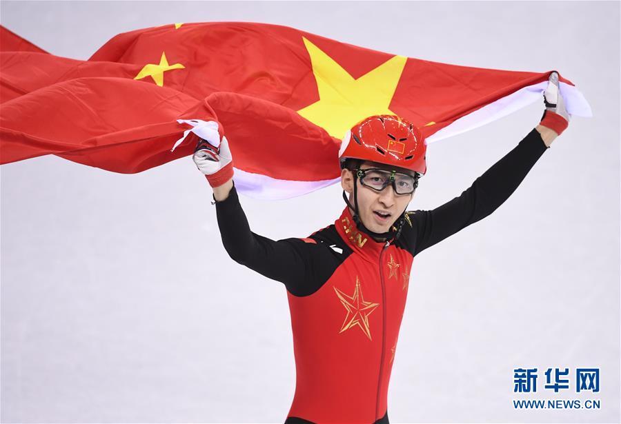 (冬奥会)(1)短道速滑――男子500米:武大靖夺冠